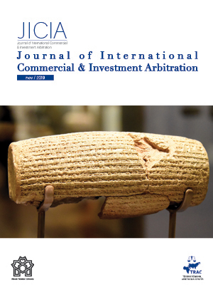 Journal of International Commercial and Investment Arbitration